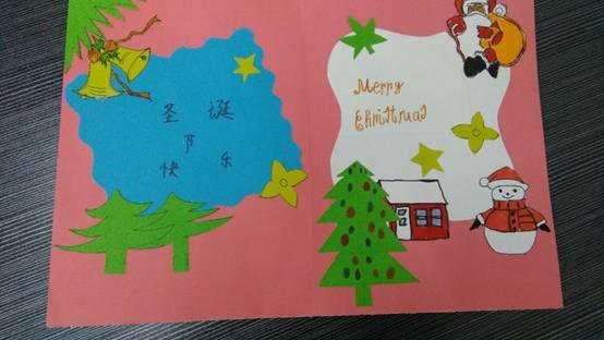 黄冈小学第四届英语月活动(五):圣诞贺卡制作精美又环保