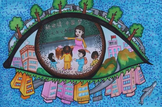 儿童画 554_368