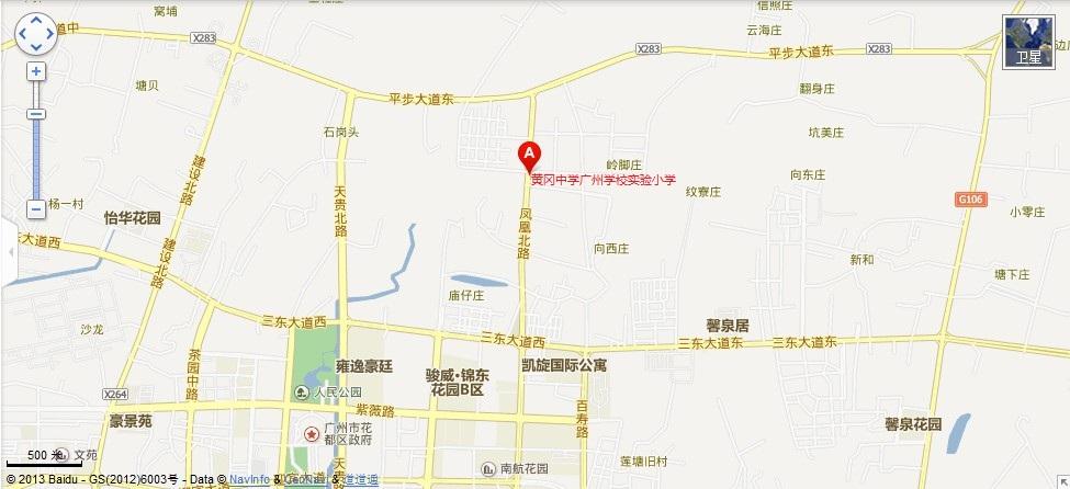 广州花都机场地图