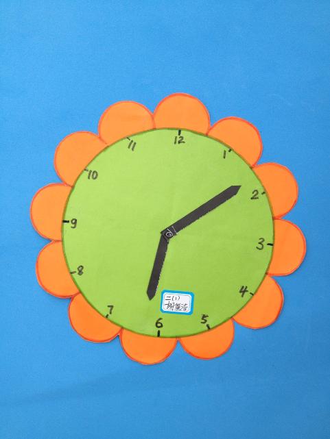 儿童手工制作钟表图解